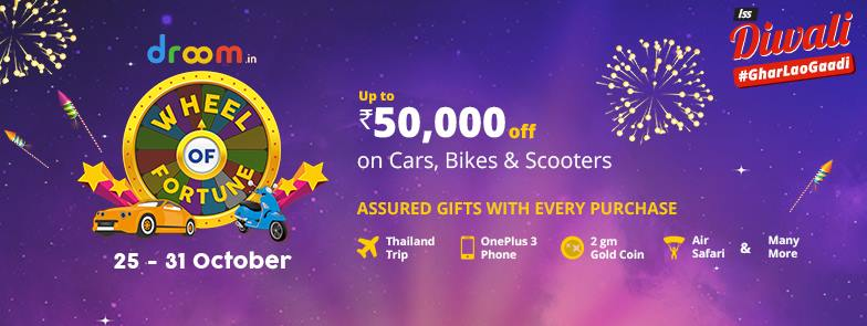 Diwali Offers on Cars, Bikes & Scooters