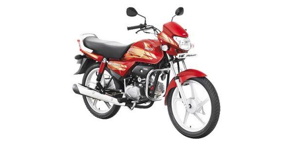 Used Hero HF Deluxe Bikes