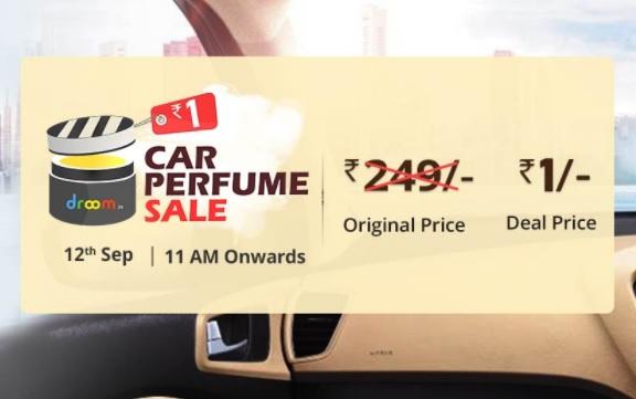 Car Perfume ₹ 1 Sale