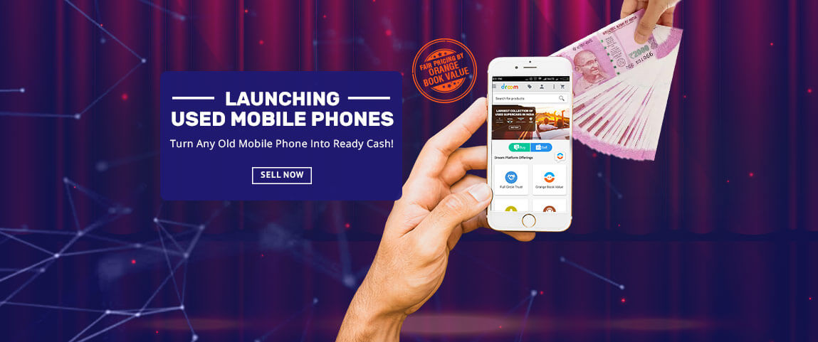 Used Mobile Launched India