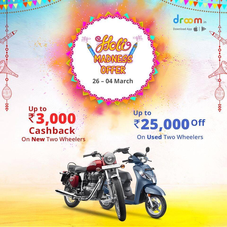 Holi Offers on Cars & Bikes