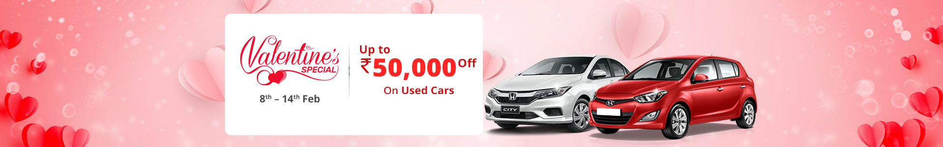 Used Cars Offer on Valentines Day India