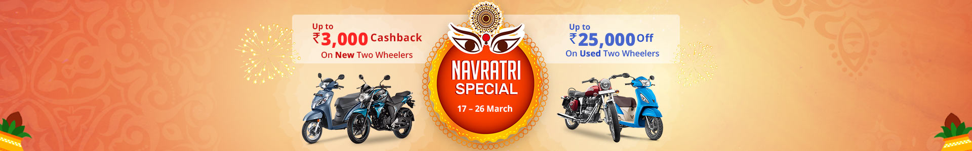 Navratri Special Offers on Vehicle