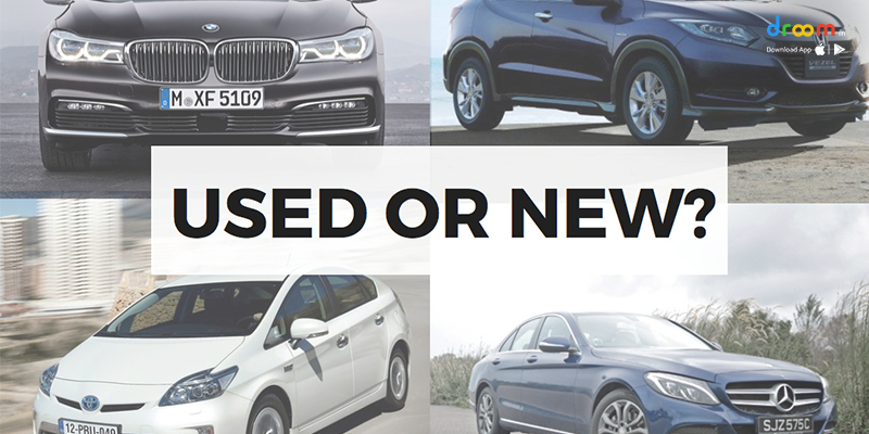 Used Or New Cars India