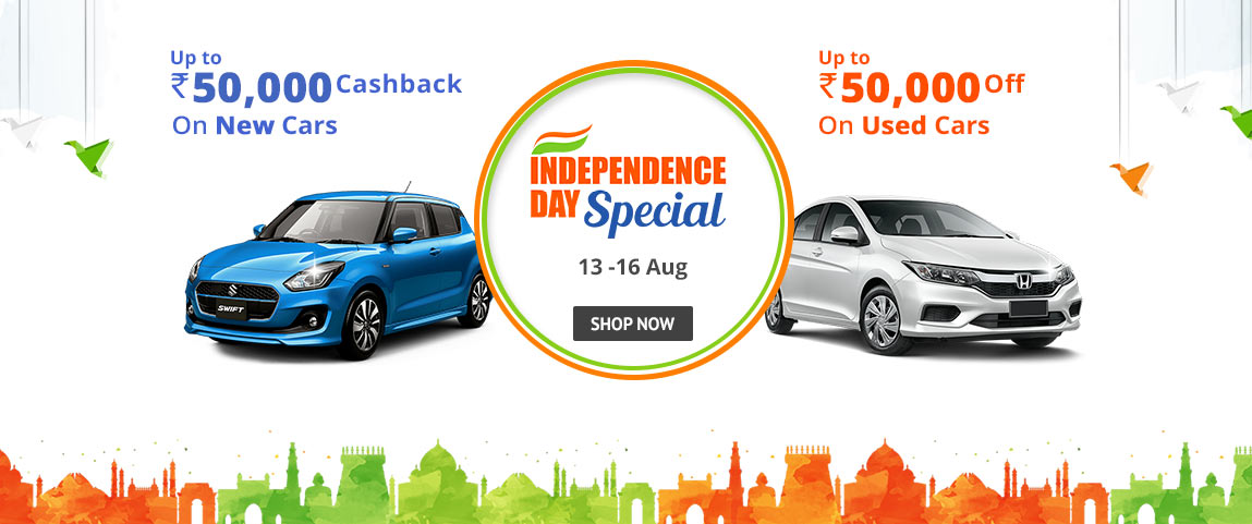 Independence Day Offer on Car