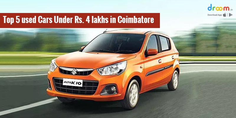 Top 5 Used Cars Under Rs. 4 Lakhs in Coimbatore