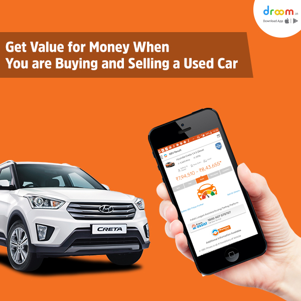 check used car price online