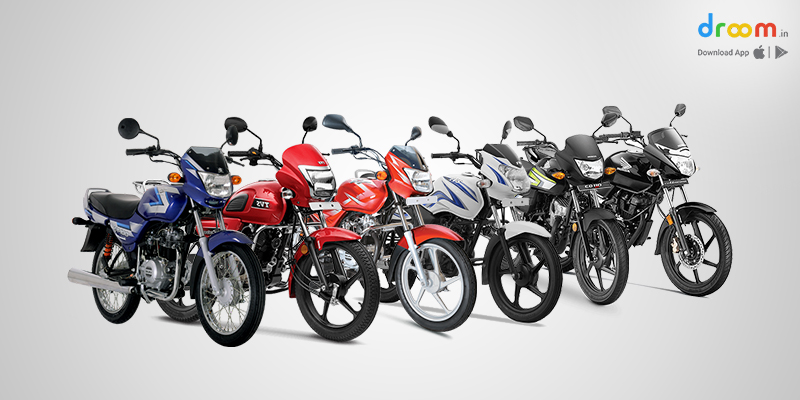 best low maintenance bikes in India