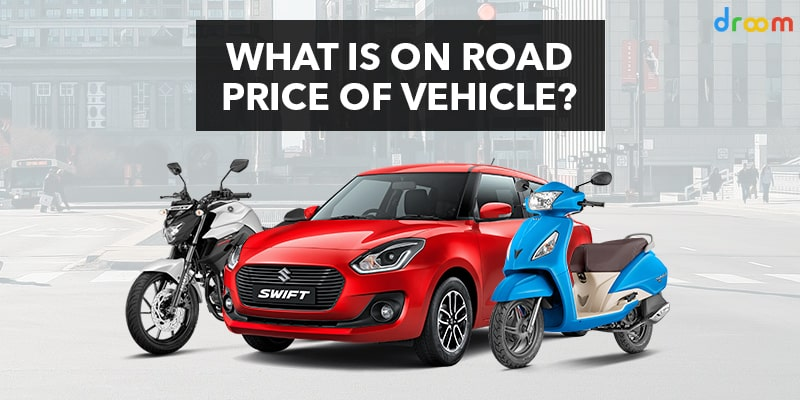 how to calculate on road price