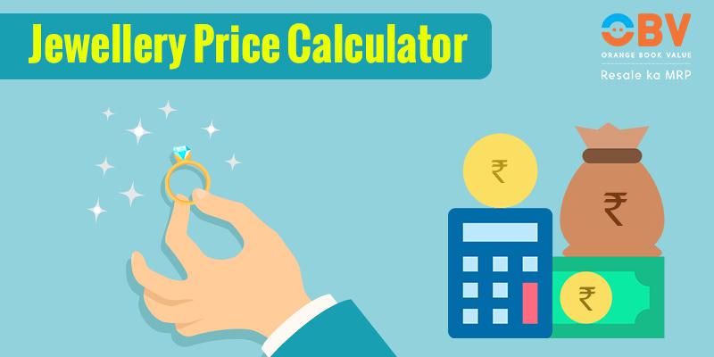 Jewellery Price Estimator