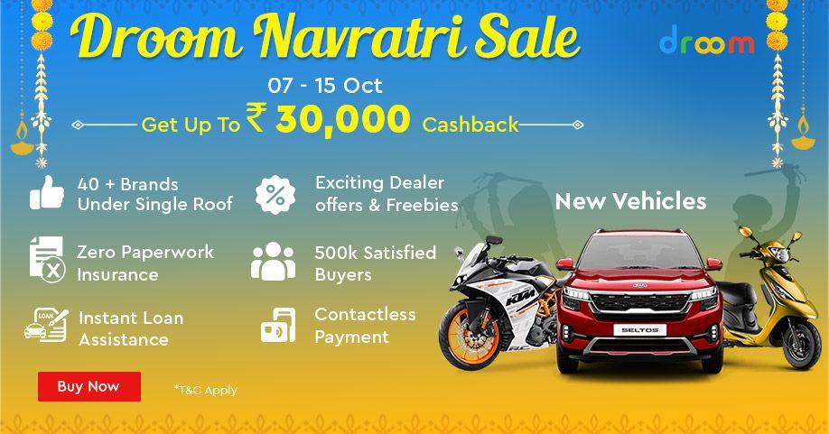 Navratri Offers 2021